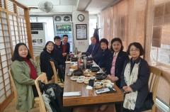한국여가복지학회 준비회의