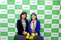 초록우산 어린이 재단  경기지역본부 방문