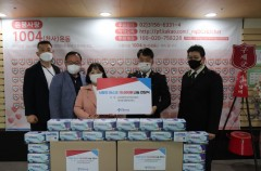 시립 부랑인 시설 은평의 마을 마스크 1만매 전달