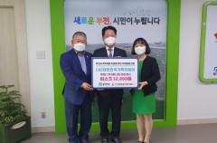 경기도 부천시 마스크 32.000매 지원