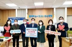 경기도 광명시 마스크 32.000매 전달식